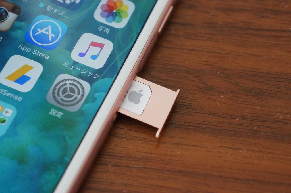 新型iPhone、デュアルSIM対応濃厚。iOS 12ベータ版で明らかに