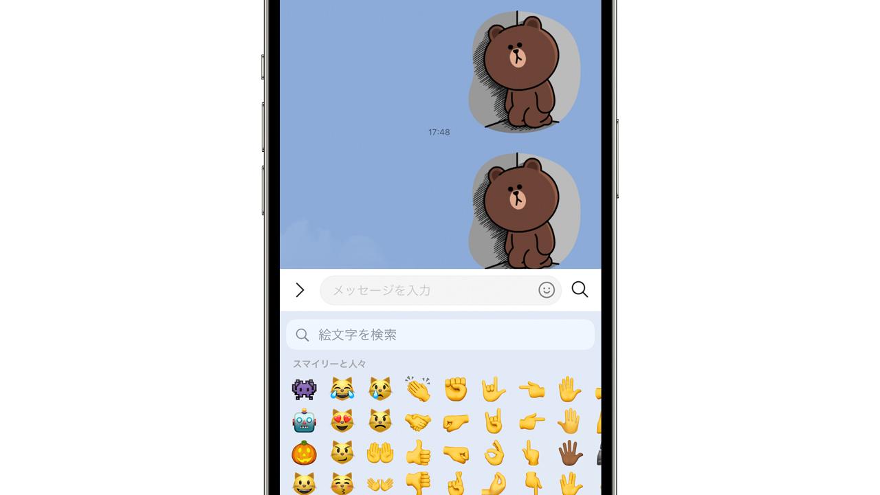 更新:iPhone版LINEでスタンプ誤送信のバグ発生中