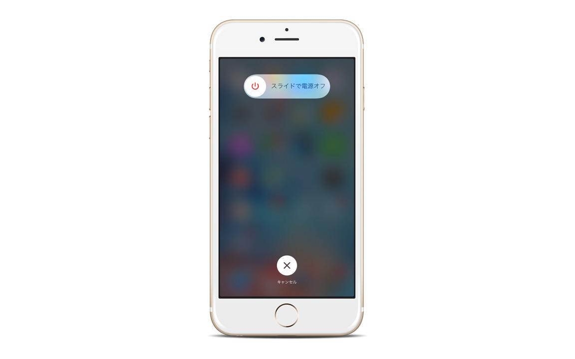 iPhoneの強制リセットによるメモリクリアはApple非推奨、無反応時の「最後の手段」として案内