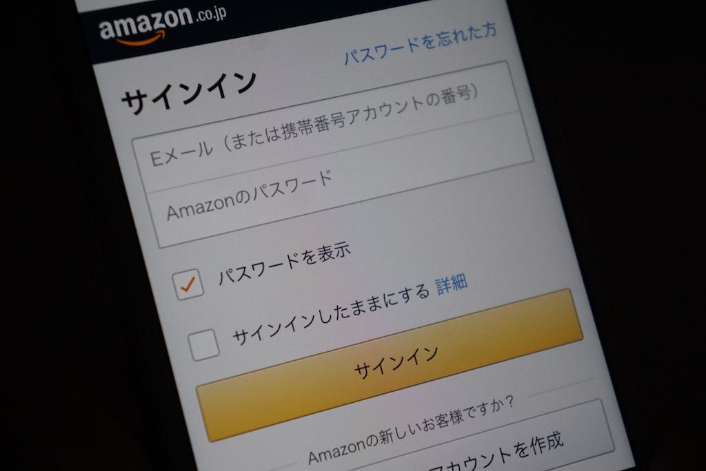 知ってる?バレにくいパスワードはiPhoneが作って自動で入力もしてくれる