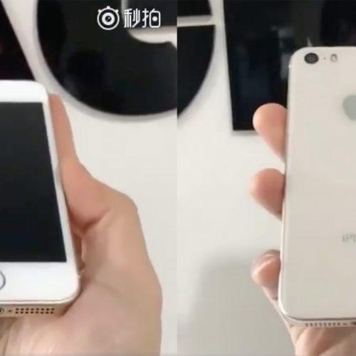 イヤホン端子あり?「iPhone SE2」の写真がリーク