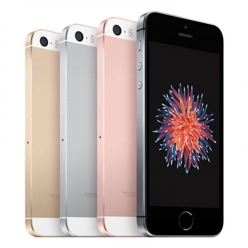 """「iPhone SE2」のコードネームは""""ジャガー""""、既に大量生産か"""