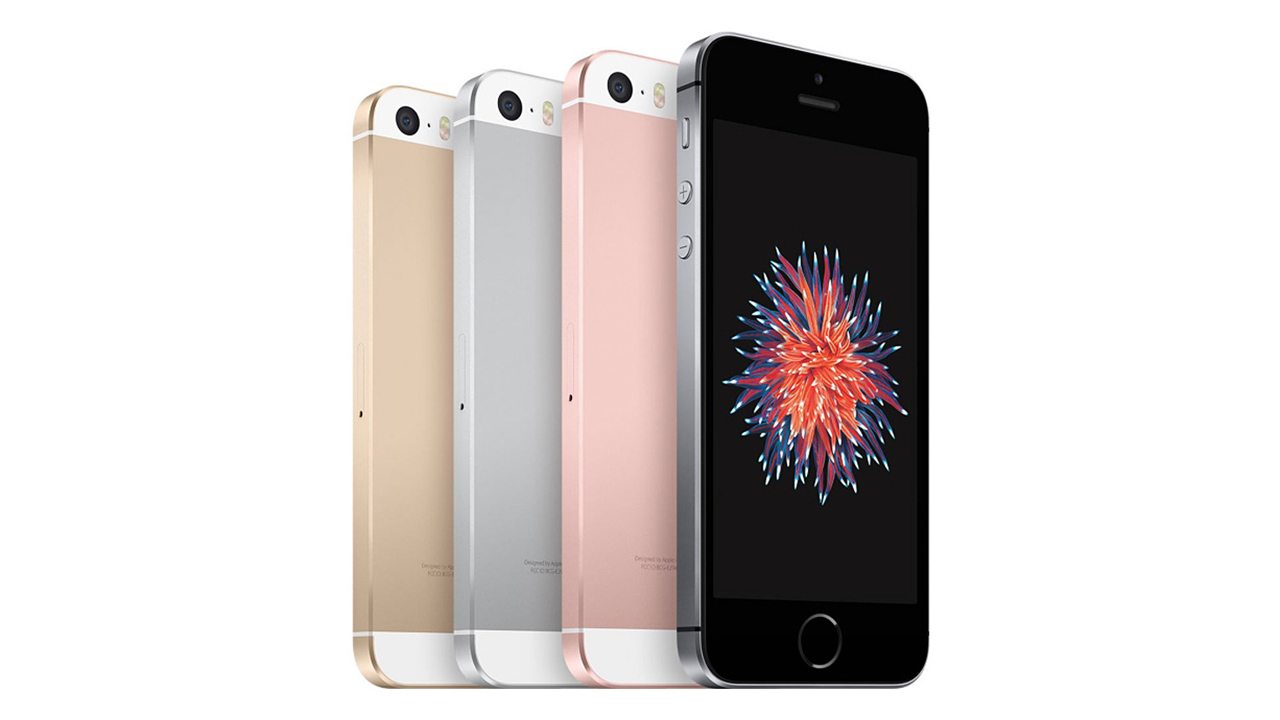 550台限定、「iPhone SE」が楽天スーパーセールで3.1万円オフに