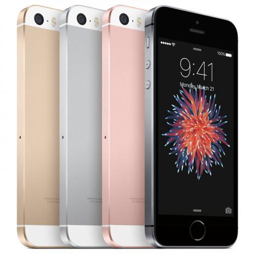 Apple、4インチ「iPhone SE」の容量を2倍に〜32GBモデルと128GBモデルが新登場
