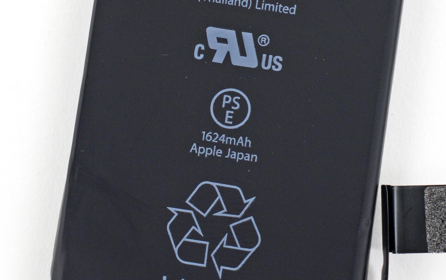 iPhone SEの電池容量は1,624mAh。4インチ史上最高の電池持ちを実現