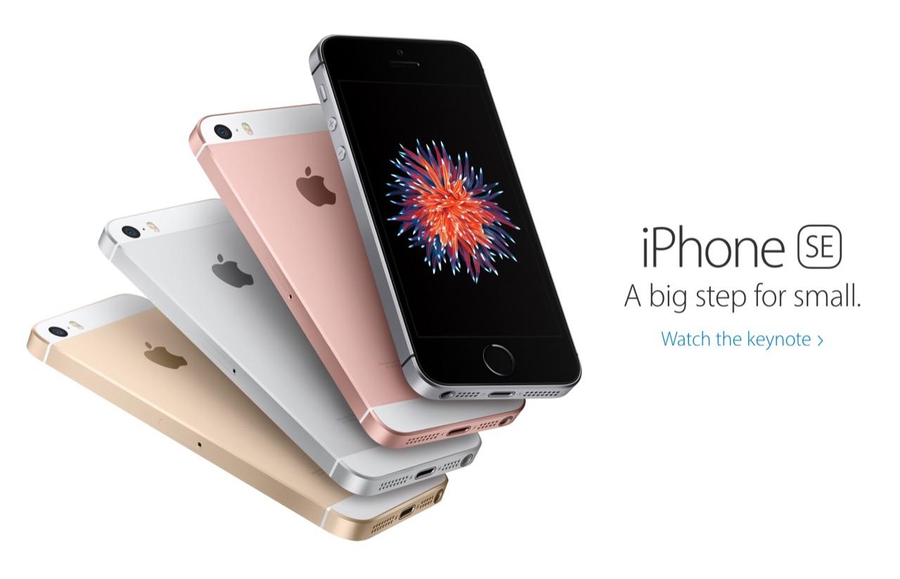 "iPhone SEの「SE」の意味は、""Special Edition"""