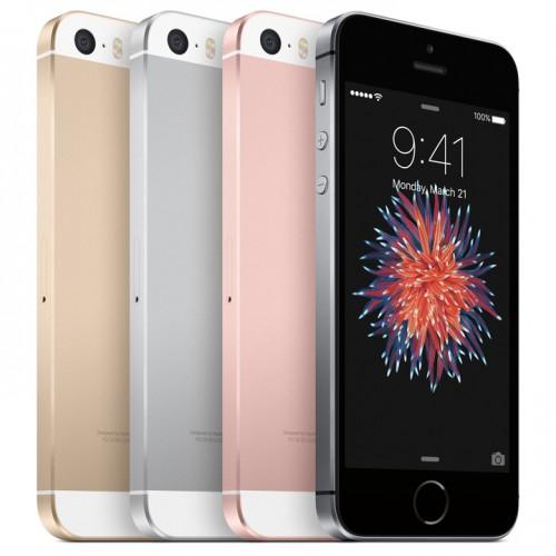 iPhone SE、SIMフリー&格安SIMで料金シミュレーション!