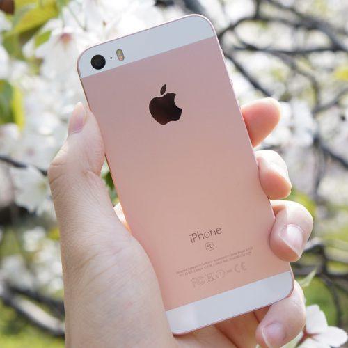 iPhone SEの在庫状況がようやく改善。最短7営業日に