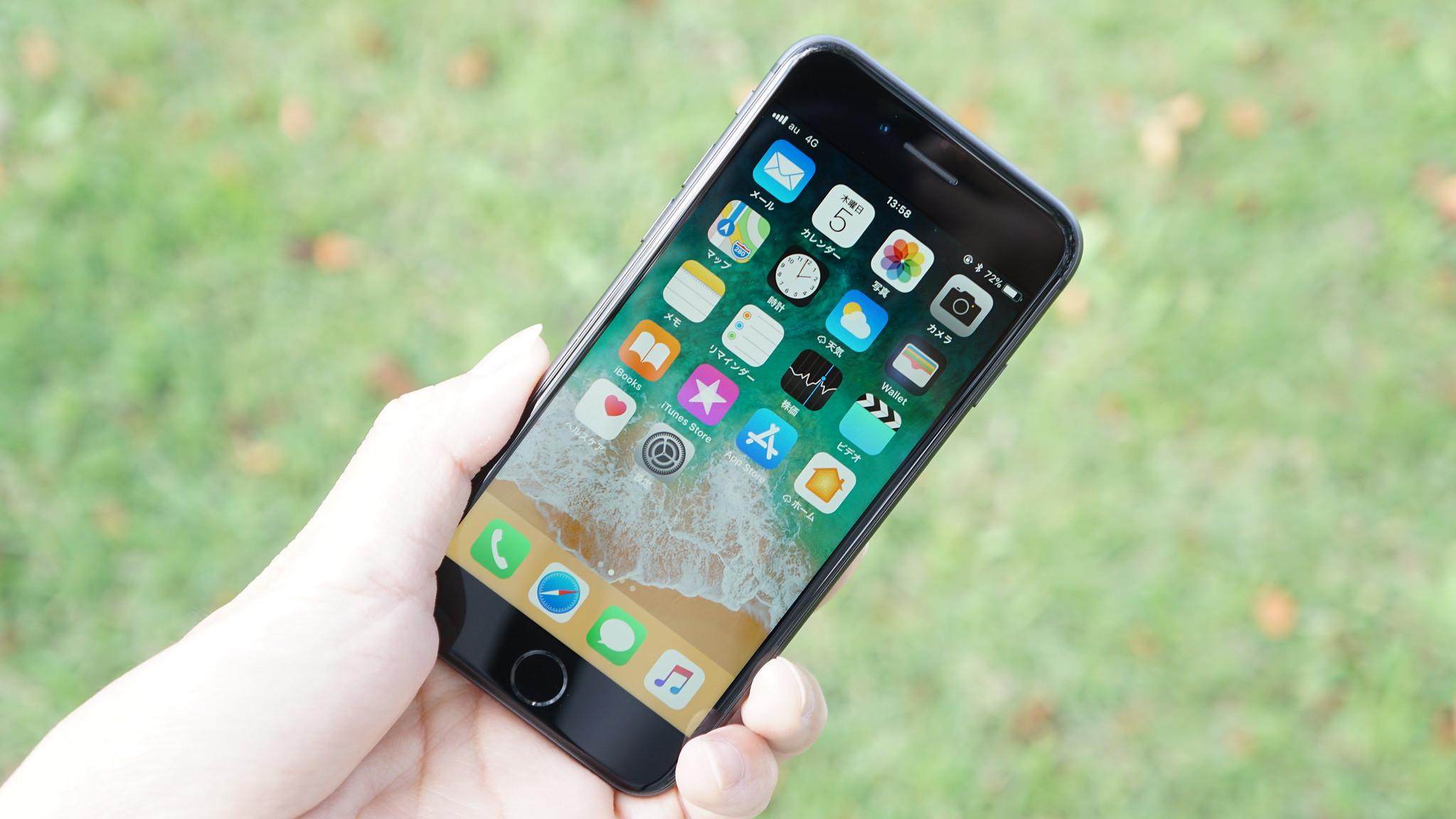 """新型iPhone、""""7""""サイズ・5.4インチ・顔認証「Face ID」対応モデルが発売?"""