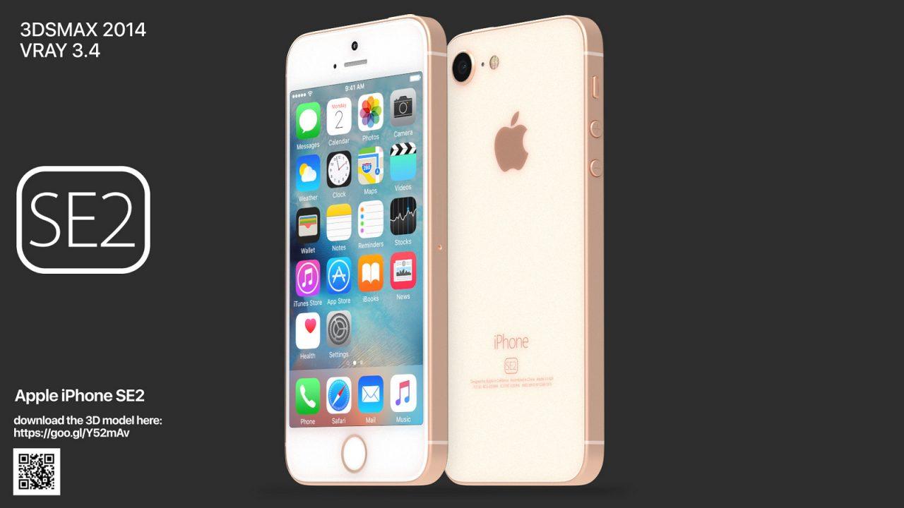 iPhone SE2、ワイヤレス充電に対応するガラスボディ採用のコンセプト登場