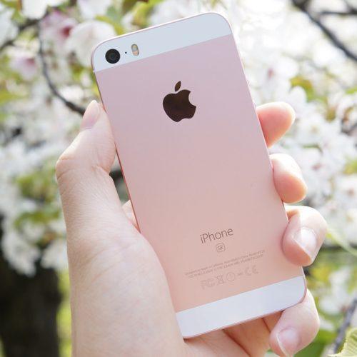「iPhone SE2」の噂まとめ 発売日・発表日・価格・スペックなど
