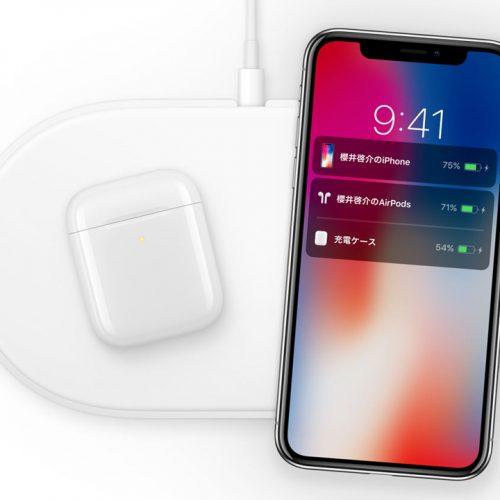 次期「AirPods」、専用ケースでiPhoneのワイヤレス充電が可能に?