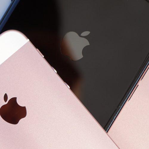 iPhone10周年モデルは「iPhone X」に?広告素材が示唆