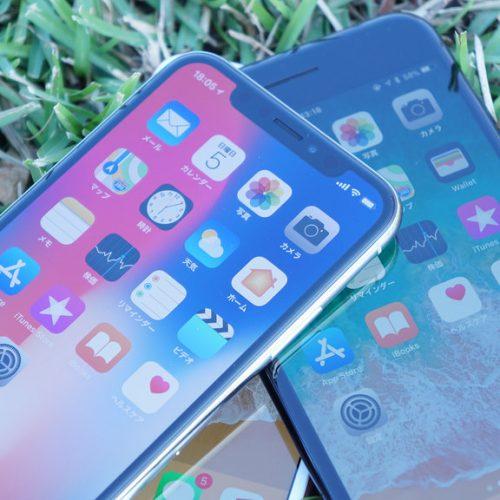 どれを買う?「iPhone X」と「iPhone 8」の違いを解説