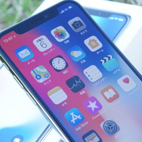 """「iPhone X」はまだ未完成?""""アップデートでさらに進化""""とAppleがコメント"""