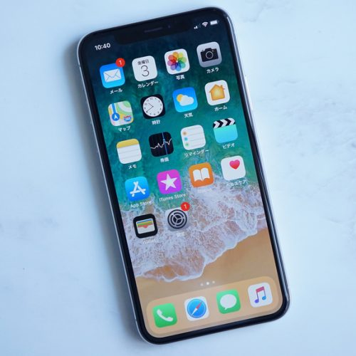 「iPhone X」、画面に焼き付きが起きる場合も。対策と修理費用は?