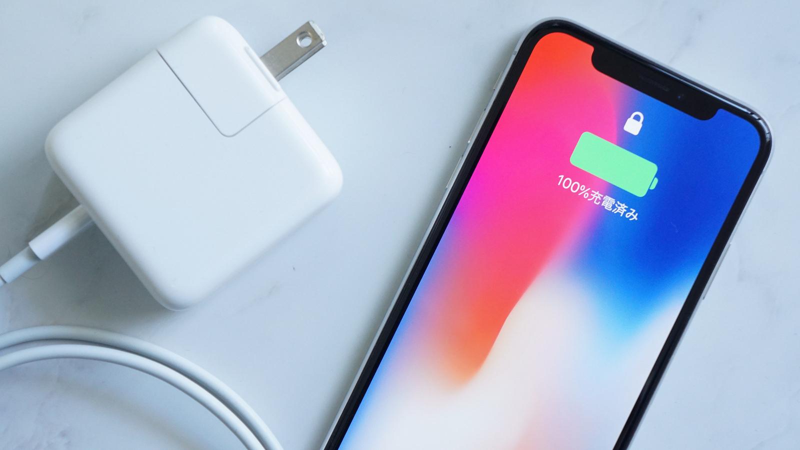 iPhoneが自動で充電されない不具合「ChargeGate」が確認される