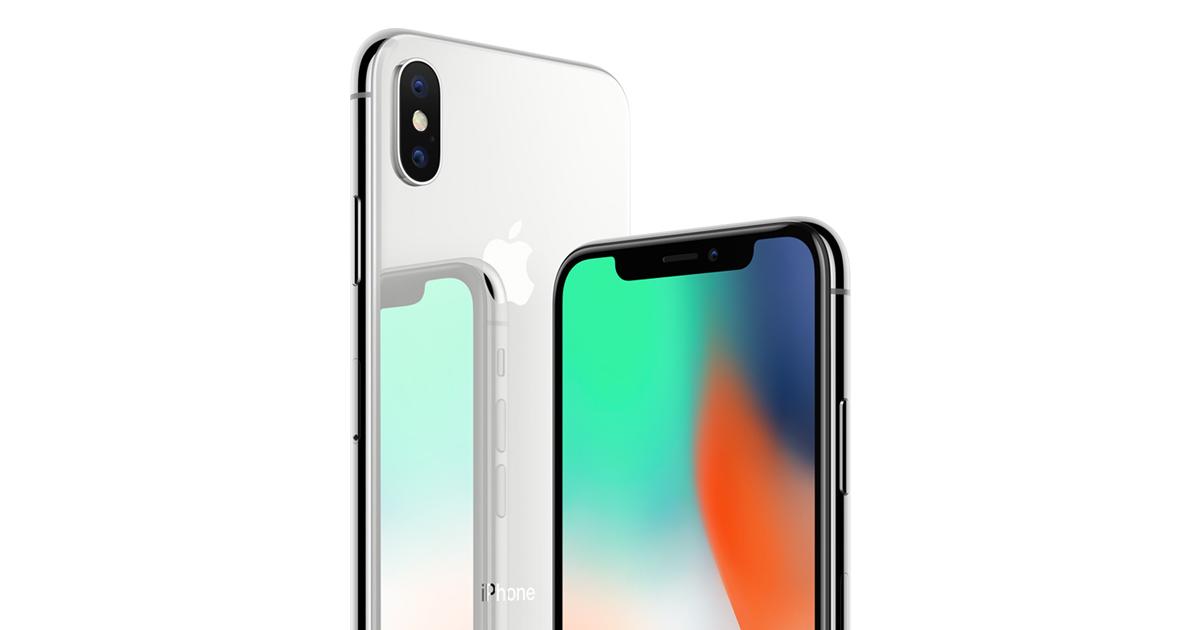 ドコモ、MNPの「iPhone X」を一括価格1.5万円に値下げ