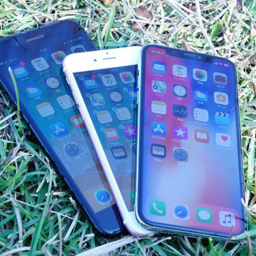 「iPhone X Plus」はiPhone 8 Plusと同サイズ、「iOS 12」は横向きのFace IDに対応か