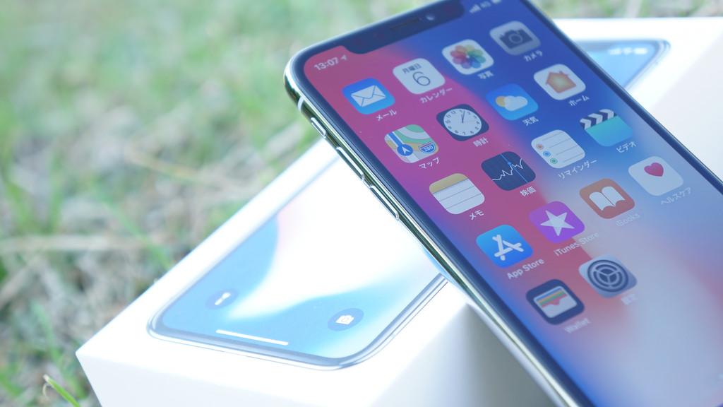「iPhone X」が販売不振で生産半減?それほどではないとの声も
