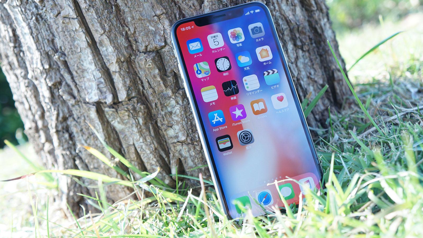 ドコモ、「iPhone X」を1万円値下げ。月々サポート増額で