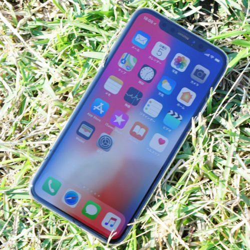 iPhone X、寒い場所で画面が反応しなくなる問題。アップデートで修正へ