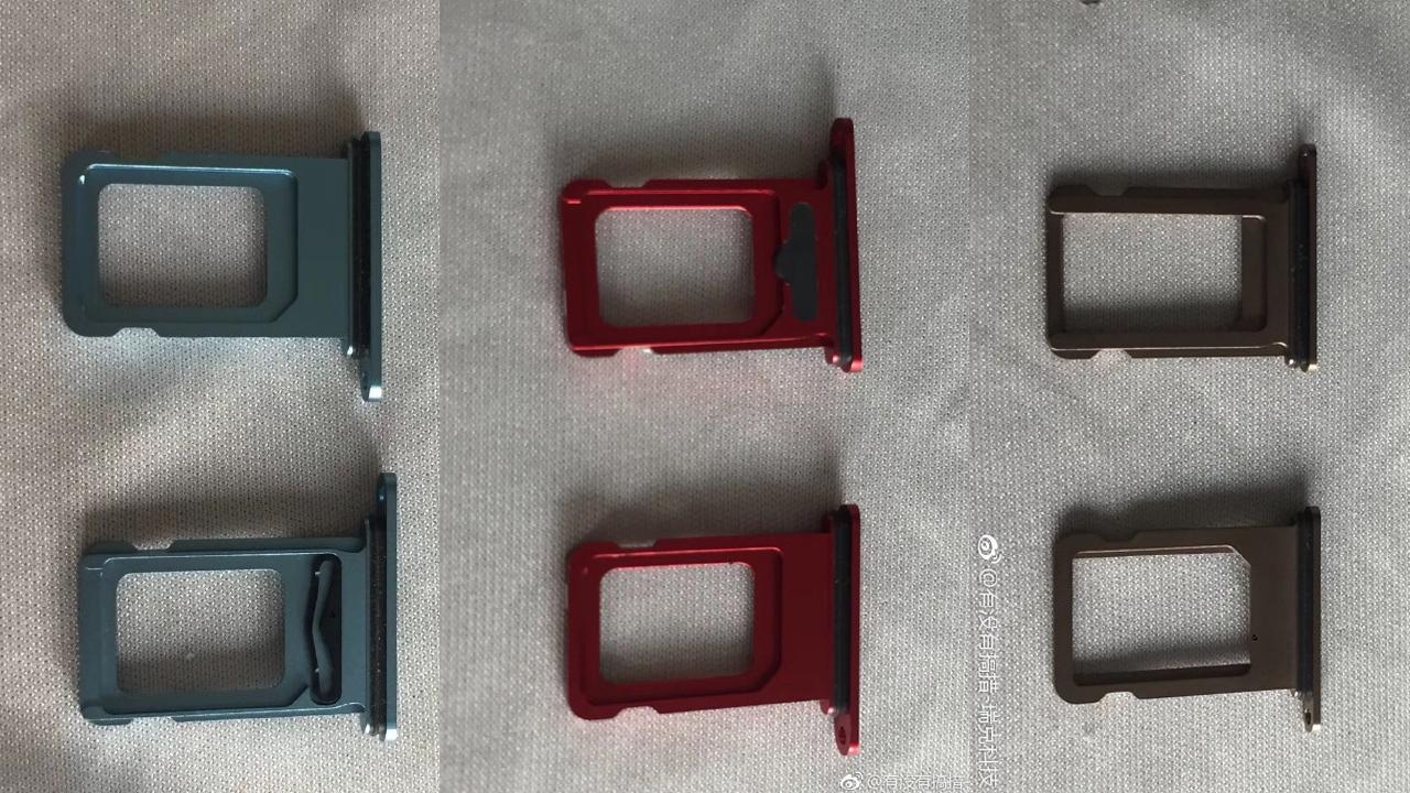 新型「iPhone Xr」のデュアルSIMトレイ流出 ゴールド・レッド・ブルーなど5色ラインナップか