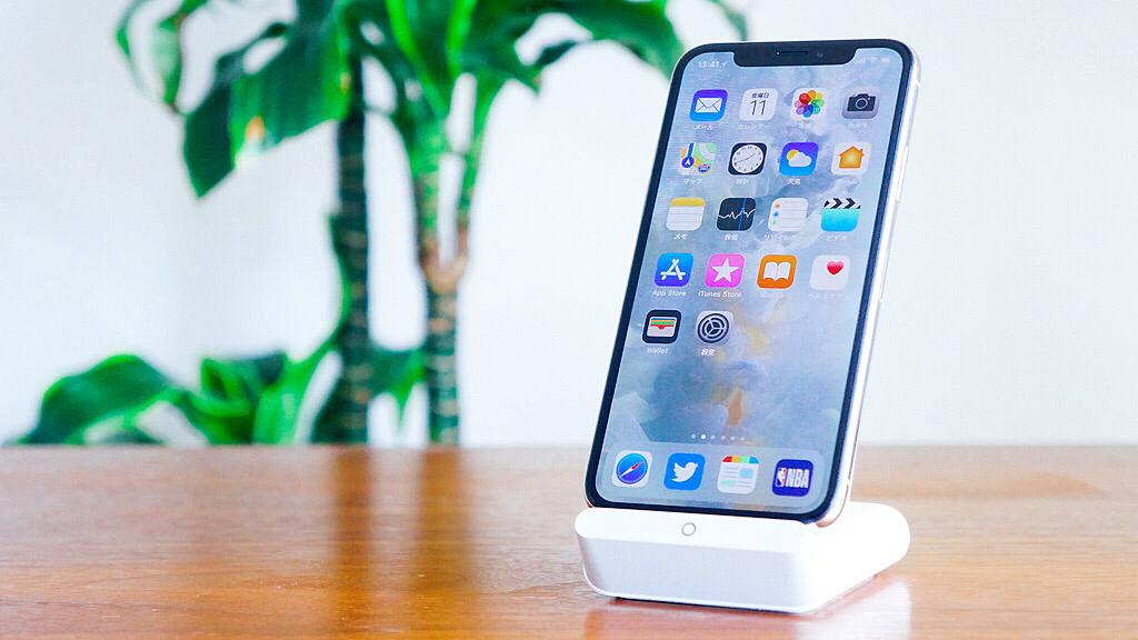 iPhone XS、ワイヤレス充電が高速化。フル充電までの時間が30分短縮