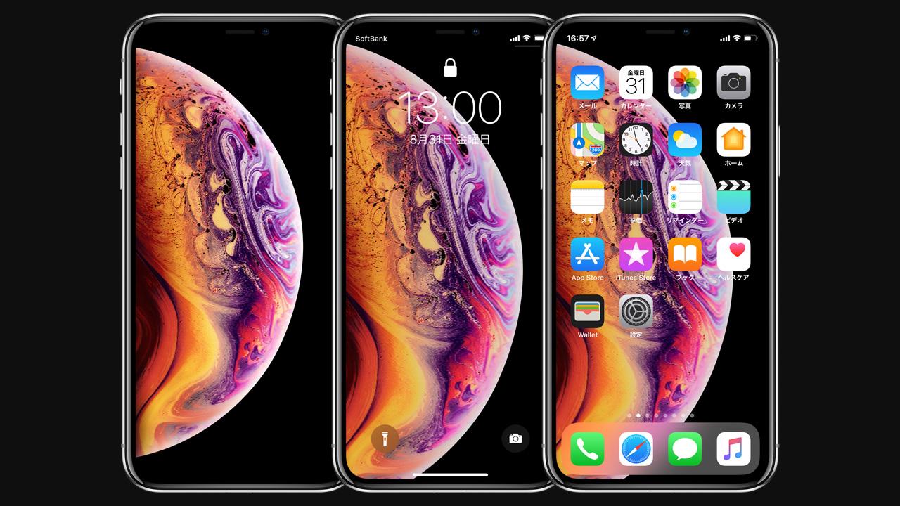 6.5インチ新型「iPhone Xs Max」、重さは208gで史上最も重いiPhoneに?