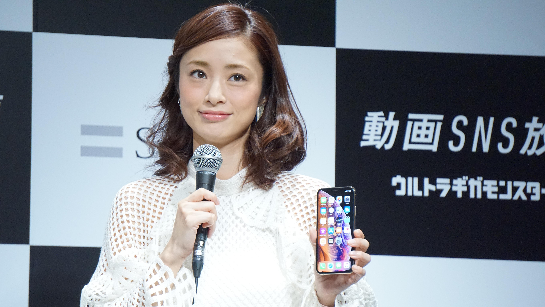 ソフトバンク銀座で「iPhone XS」発売セレモニー開催