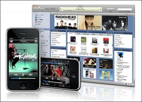iPhoneを購入する際に注意したいポイント7つ。