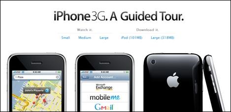 Apple、iPhoneのビデオガイドツアーを公開!