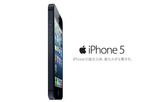 au、ソフトバンクともに「iPhone5」の即日持ち帰りが可能に。