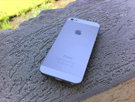 在庫管理システムによると「iPhone5」の発売日は9月21日らしい!ソフトバンクやauの発売日は?