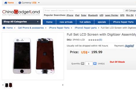 なんと「iPhone5」のディスプレイ部が199ドルで販売されている!