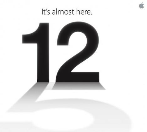 ついに「iPhone5」の発表日が確定、日本時間9月13日午前2時より開催!
