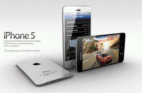 iPhone 5のデザインが明らかに?なかなかカッコイイ!