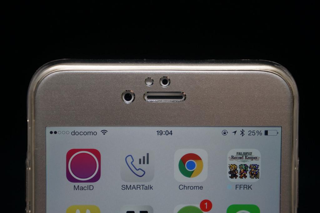 レビュー:iPhone 6 / 6 Plusの曲面エッジまでを守れる保護ガラス「iloome ScreenMate Max」