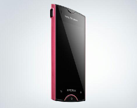 ドコモ、「Xperia ray SO-03C」を発表!8月27日から発売!