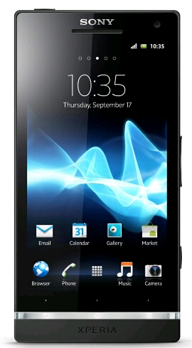 SONY Xperia  S(Xperia Nozomi)の画像がリーク。