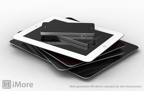 iPhone5の発売日は9月21日に?iMoreが信憑性がかなり高いと報道。