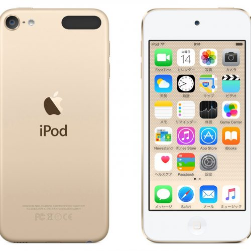 Apple、 新型の第7世代「iPod touch」を発表?