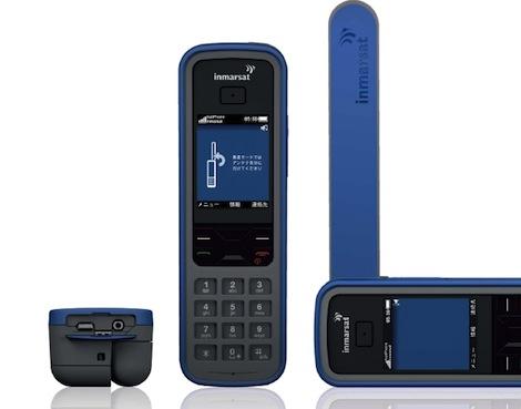 ドコモ、世界中で通話が可能な「アイサットフォン・プロ」を8月より取り扱い開始。
