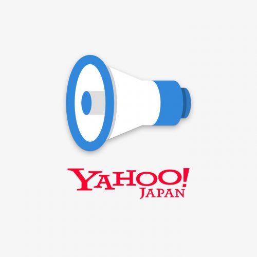 Jアラートを受信できるアプリ「Yahoo!防災速報」