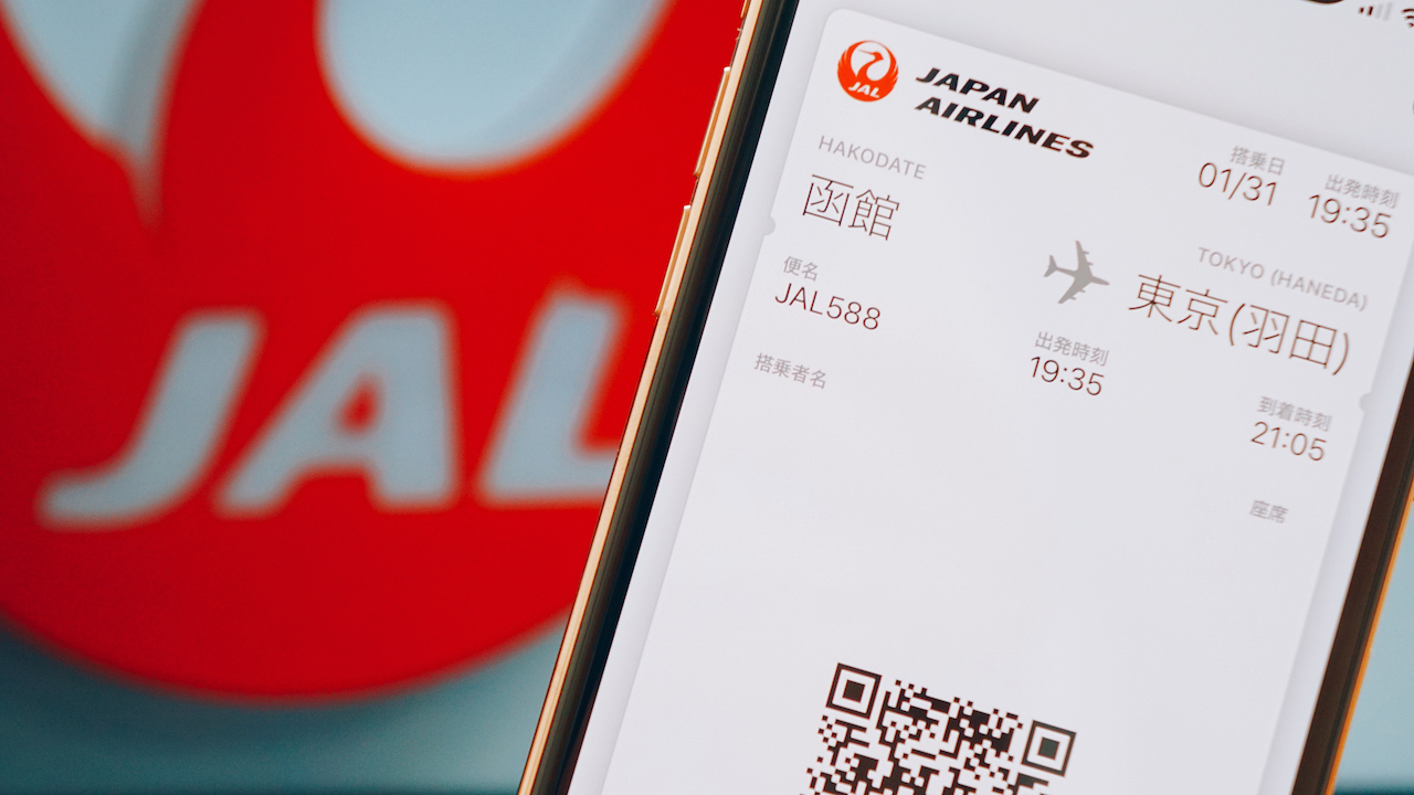 JALの搭乗券をiPhoneのWalletアプリで管理する方法