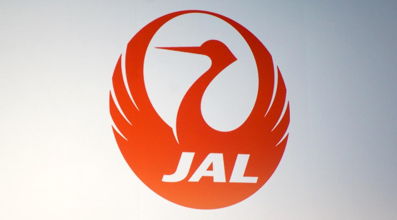 JAL、国内線の機内Wi-Fiを時間無制限で無料に。8月までキャンペーン実施
