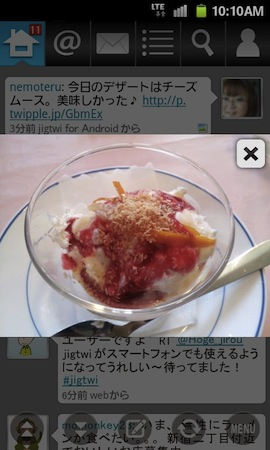 「jigtwi for Android」は独自の画像プレビュー機能を搭載。インターフェースは携帯電話同様に。