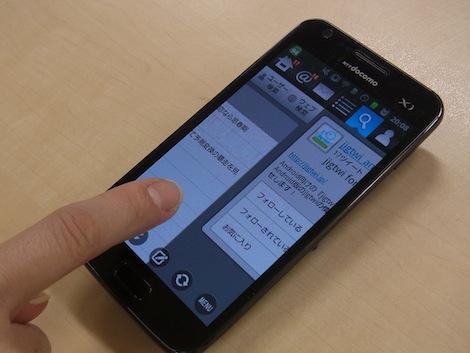 「jigtwi for Android」スワイプ操作でタブ間操作が可能に。