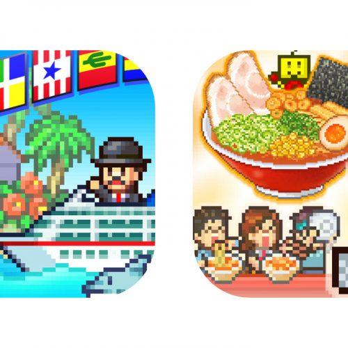 600円→240円、カイロソフトのゲームアプリ「こだわりラーメン館」などセール開催中