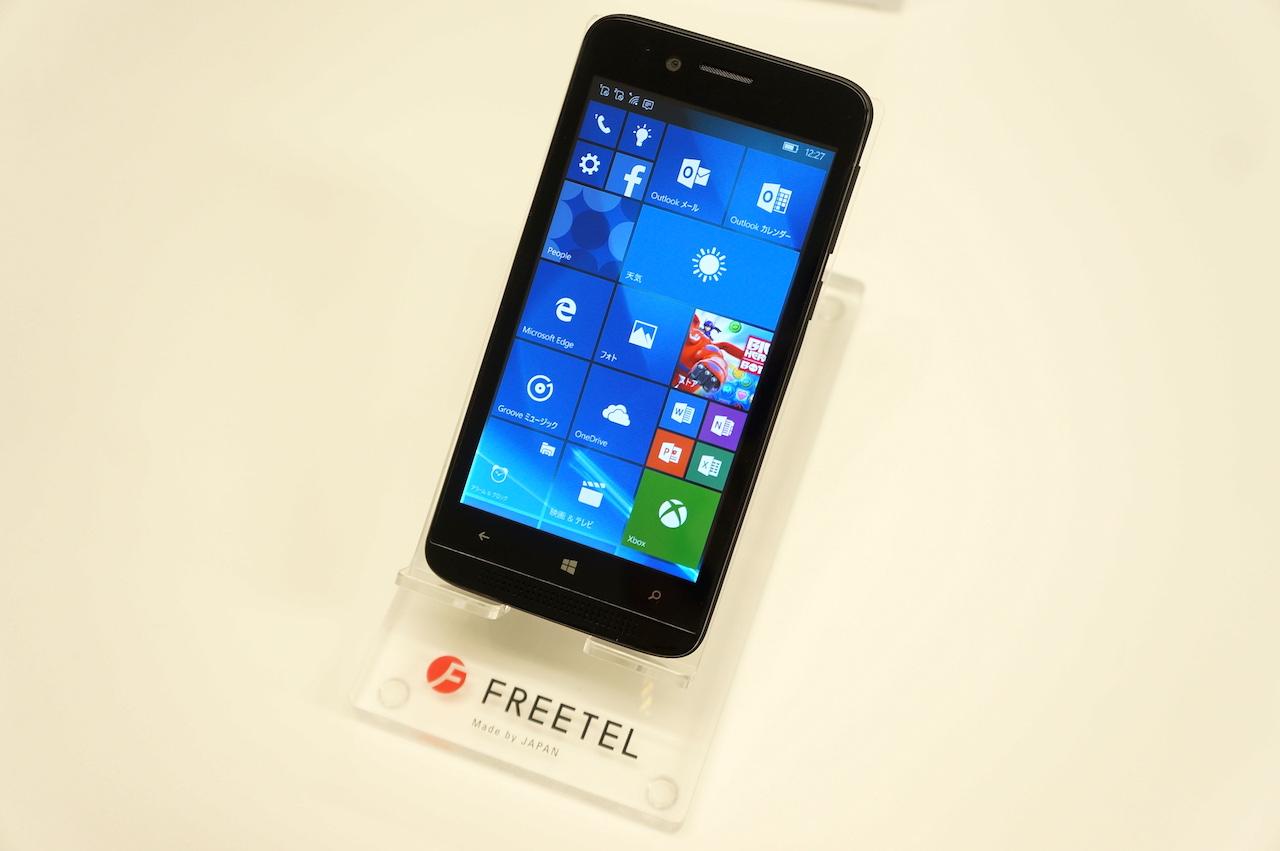 FREETEL、Windows 10搭載スマホ「KATANA 01」を11月30日発売。価格は19,800円→12,800円に